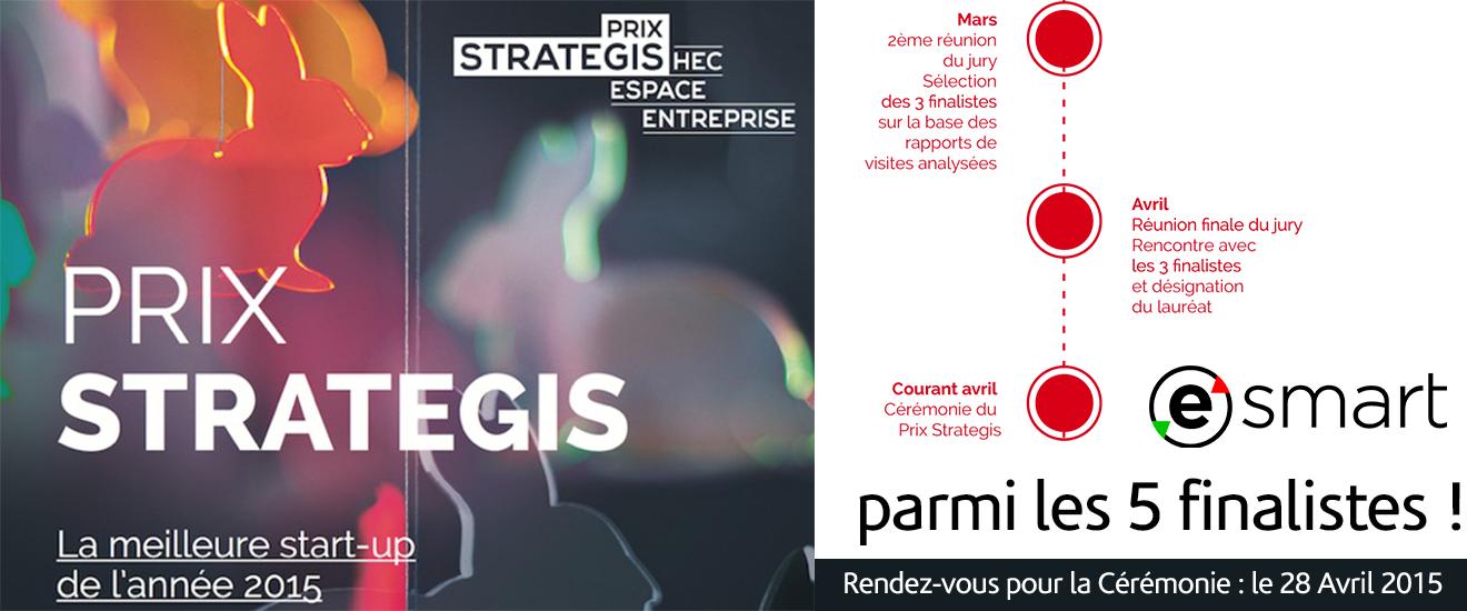 prixStrategis_actualite